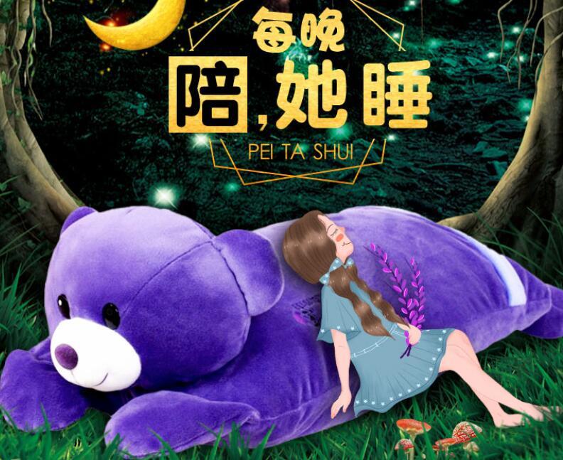 闺蜜喜欢紫色送什么生日礼物实用寓意好 第0张