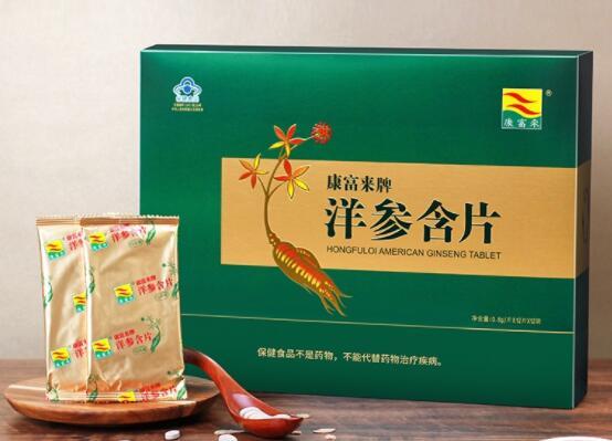春节拜访l老人送什么健康产品好 第1张