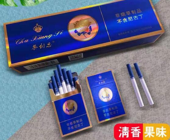 春节拜访l老人送什么健康产品好 第0张